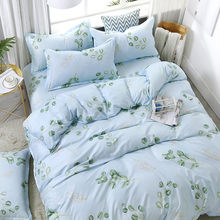 4pcs/set Brief Style Comfortable Green Leaves Printing Family Bedding Set Bed Linings Duvet Cover Bed Sheet Pillowcases(China)