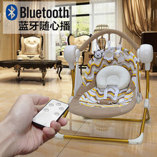 Lounge chair size online shopping the world largest lounge chair size retail shopping guide - Automatic rocking chair for adults ...