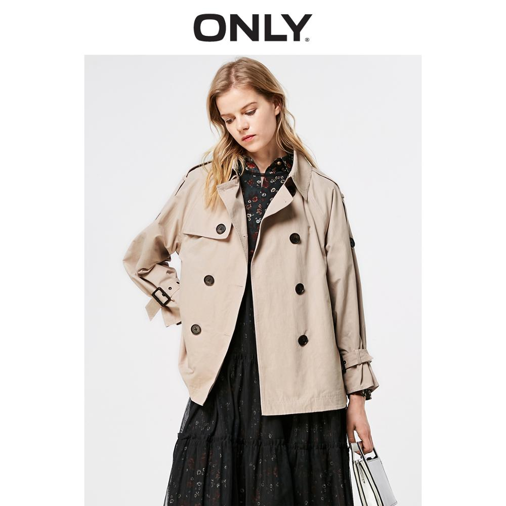 ONLY  Women's Loose Fit Casual Wind Coat |119136552