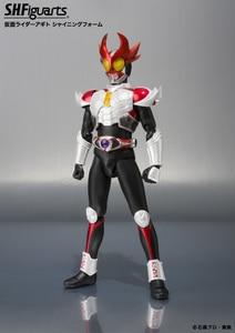 Image 3 - Japan Kamen Masked Rider Original BANDAI Tamashii Nations SHF S.H.Figuarts Toy Action Figure   Agito (Shining Form)