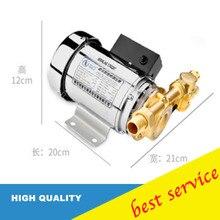 Бытовой бесшумный подкачивающий насос для водопроводного водопровода/нагреватель с автоматическим переключателем потока, панели солнечной энергии, горячая и холодная вода