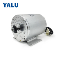 YALU MY1020 BLDC BM1109 800W 36V Electric Bicycle Scooter Kit Motors Brushless Driver DC Motor for Battery Powered Ride on Toys