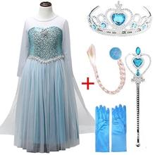 Queen Elsa Dresses Elsa Elza Costumes Princess Anna Dress for Girls Party Vestidos Fantasia Kids Girls Clothing Elsa Set(China)