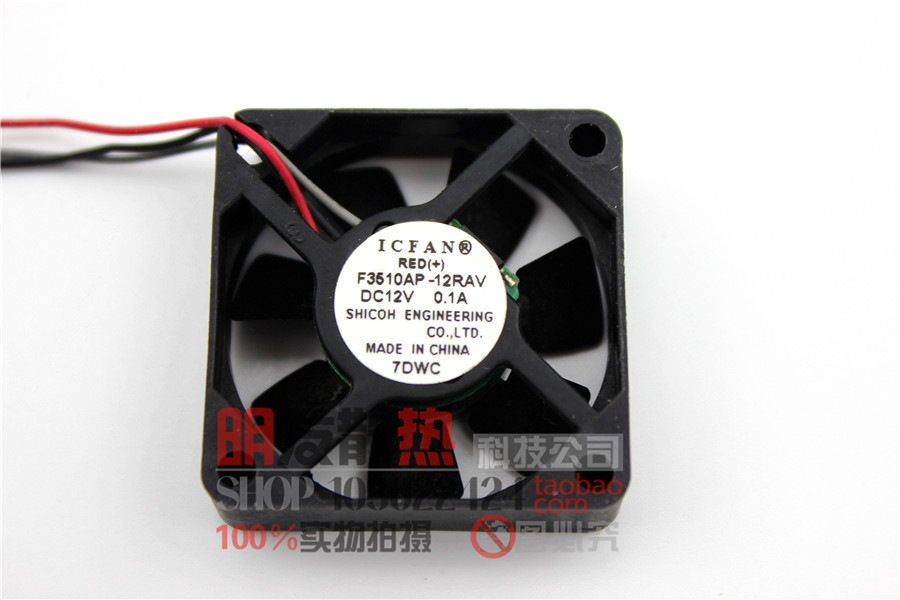 D'origine F3510AP-12RAV 3510 12 V 0.1A de refroidissement Silencieux ventilateur ICFAN