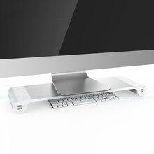 Бесплатная доставка dsupport Desktop Мониторы стенд пробел Авто держатели для ноутбука Riser с 4 портами USB зарядка для IMAC macBook Pro, Air