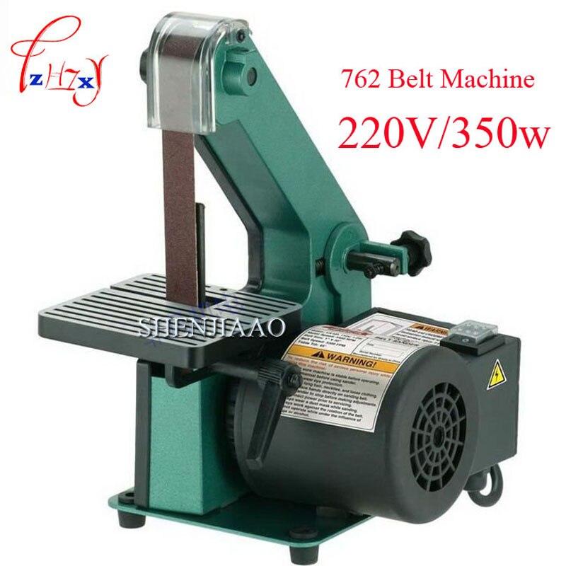 Sander 762 A tape sander woodworking metal grinding / polishing knife grinder machine chamfering machine 350 w copper motor machine tool