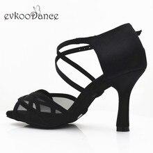 สีดำสีตาข่ายสีดำขนาด US 4 12 Zapatos De Baile รองเท้าเต้นรำละติน 8.3 ซม. ส้นสูง professional NL234