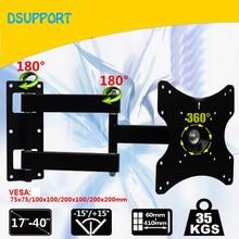17″-40″ Full Movement LED LCD TV Wall Mount 360 Diploma Rotation Swivel Tilting Monitor Holder Arm Brackeet EML-403X