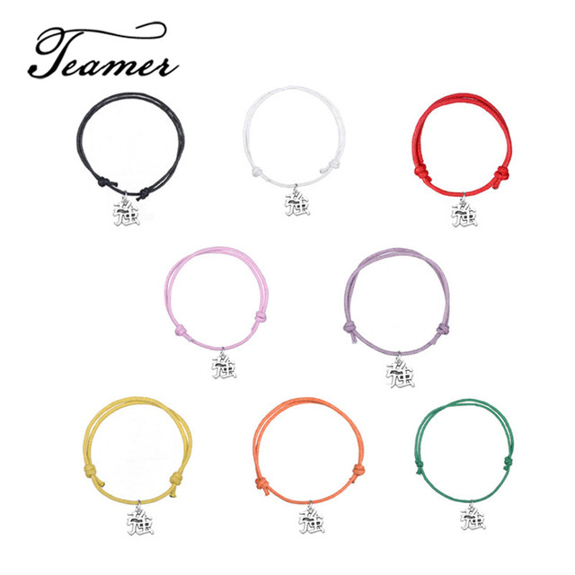 Teamer Chinese Character Wording Wax Cord Bracelet Symbol Of