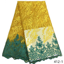 yellow french laces fabrics high quality tulle embroidered fabric with beads african lace 5yards for women dress 412
