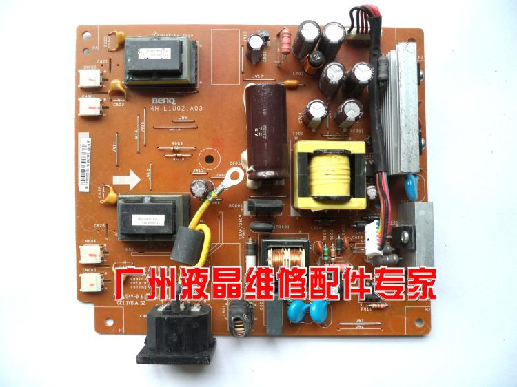 Free Shipping>Original 100% Tested Work L1704 L1706 4H.L1U02.A03/A00/A01 power board power supply board