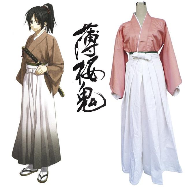 Free Shipping Hakuouki Yukimura Chizuru Kimono Anime Cosplay Costume