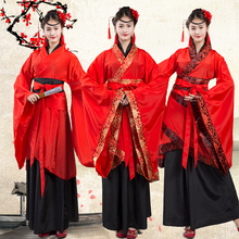 New Ritual State Womens Ancient Dress Han Double Winding Song Fu Xuanji Stage Classical Dance Costume Antique Red