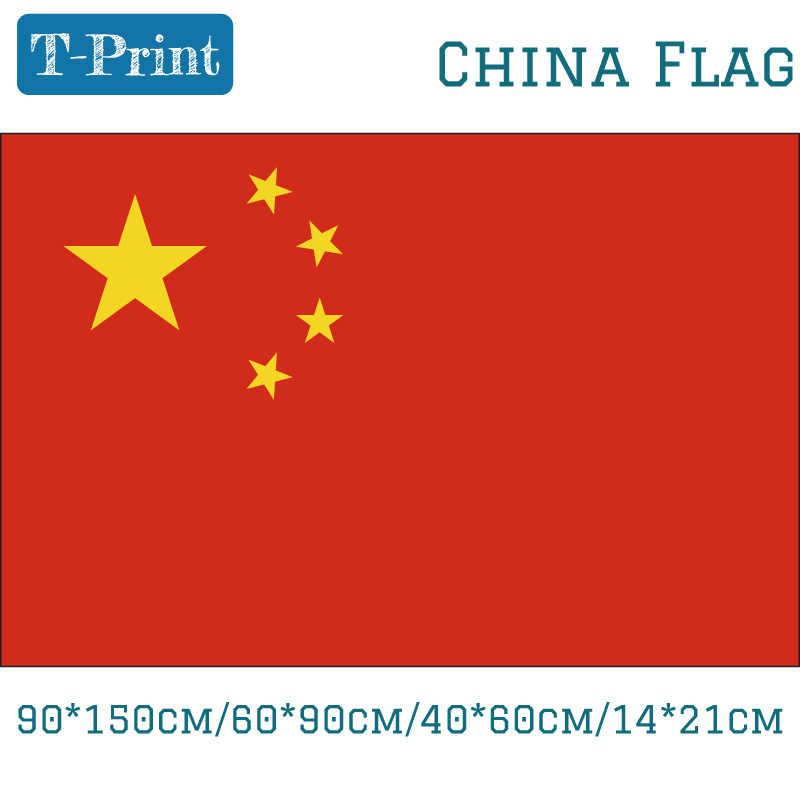3x5Ft 90*150 cm/60*90 cm/40*60 cm/15*21 cm china Bandeira Nacional Decoração de Casa Para O Dia Nacional da Copa Do Mundo Dos Jogos Olímpicos