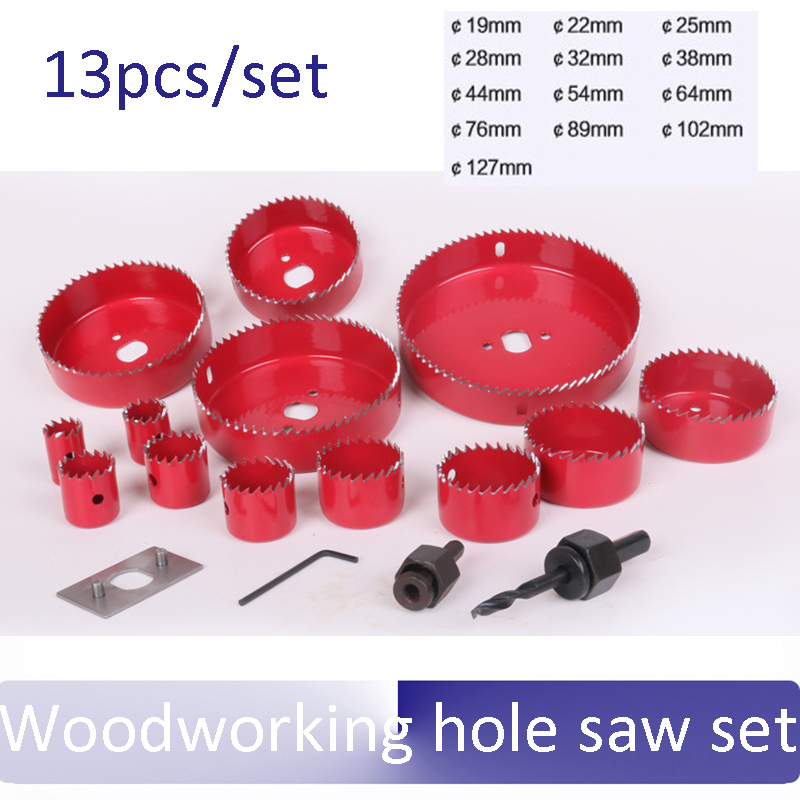 13pcs Professional Woodworking hole set Downlight drill Gypsum board PVC wood Punching Pistol drill Reaming Woodworking Drilling set gypsum board downlight hole drill woodworking hole saws spotlights pvc reamer home processing 13 in1 specifications19 127mm