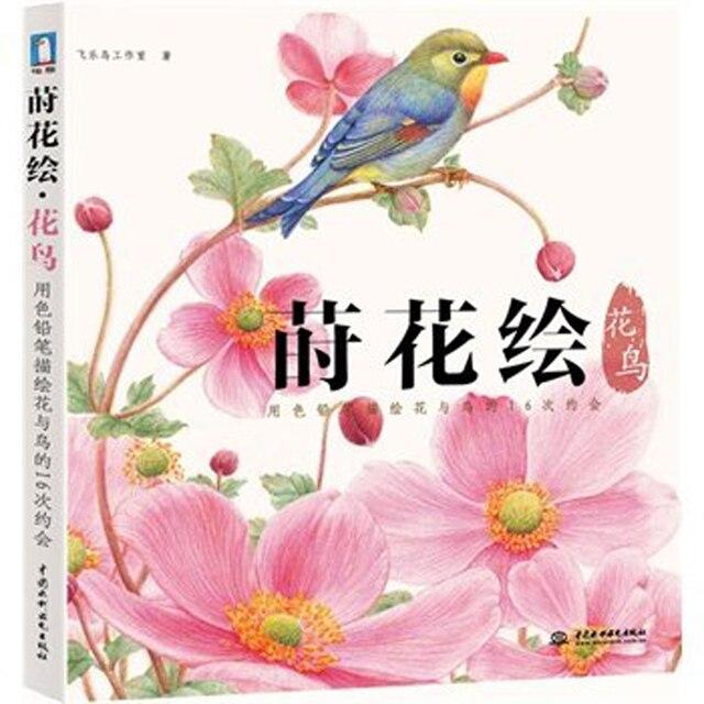 Fleurs Oiseau Peint Dessin Au Crayon De Couleur Crayon Croquis