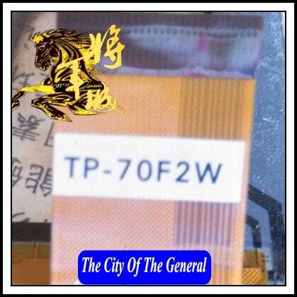 GENCTY For 7 inch TP-70F2W W-O