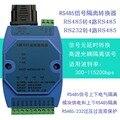 Изолированный 4 порта 485 концентратор Allocator 485HUB RS485/232 поворот 4 дороги 485