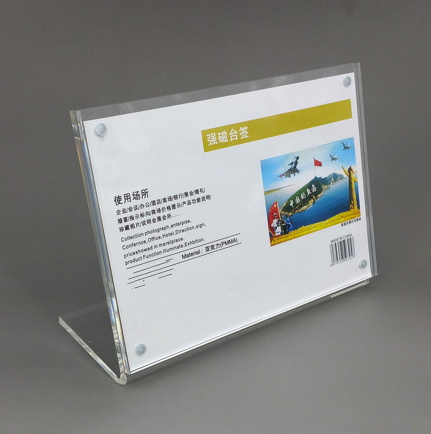 128x90mm Clear Acrylic Sign Display Paper Card Table Price Tag Label Holder Horizontal L Stand With Magnet In Corner 200pcs