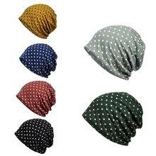 Женская кепка для бега на открытом воздухе, шарф с принтом в горошек, повседневный стиль, солнцезащитный козырек, дышащая эластичная шапка, теплая повязка для сна, повязка для йоги