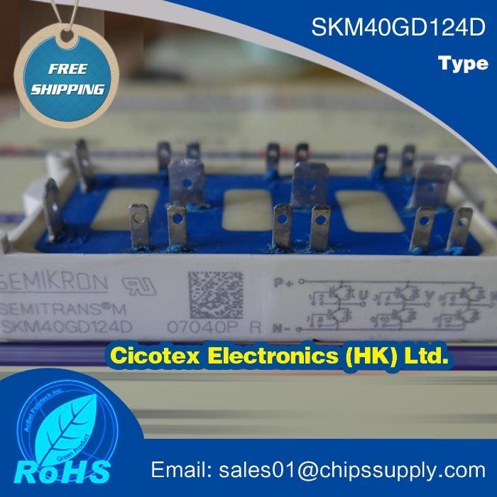SKM40GD124D IGBT moduleSKM40GD124D IGBT module