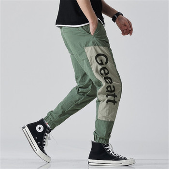 Male  Fashion Small Foot Stitching Colour Beam Feet Hallen Pants Men's Nine Points Fat Pants Summer Nine Points Casual Pants
