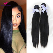 Products Indian Straight 6A