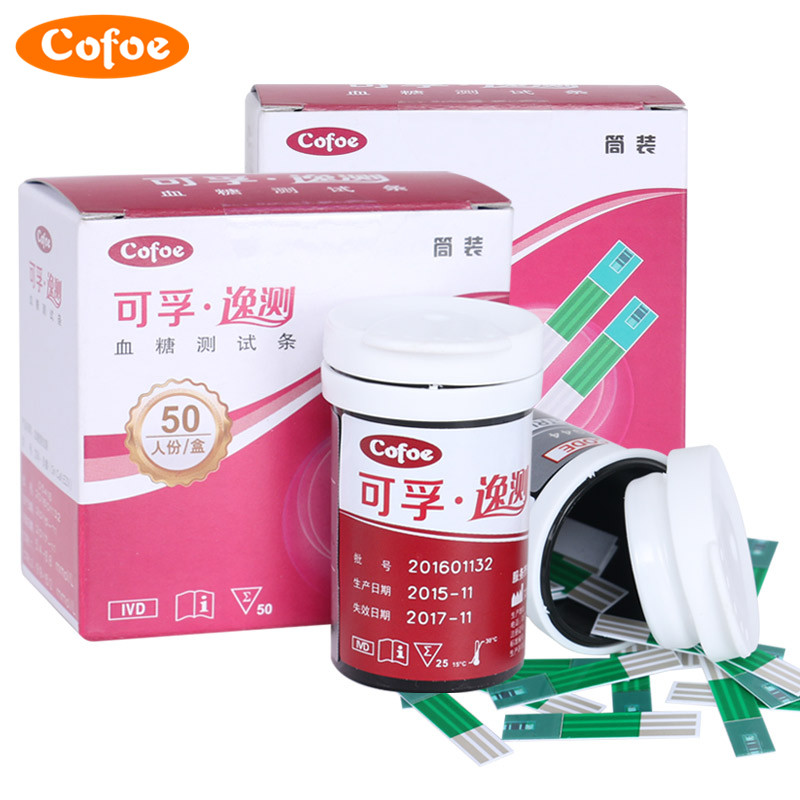 Yice 100pcs Blood Glucose Test Strips and 100pcs Lancets Needles Only for Yice Blood Glucose Meter Sugar Monitor cofoe yice 100 pcs test strips and 100pcs needles lancets only strips without device for diabetes blood collection medical tools