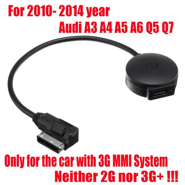 KROAK AMI MMI MDI Wireless bluetooth Adapter USB Stick MP3 for Audi A3 A4  A5 A6 Q5 Q7