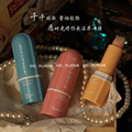 Compre 2 y obtenga 3 chino Super suave bálsamo labial protector labial labio exportados a japón y alta luz hidratante color nude