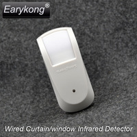 Free Shipping Wired Passive Window Curtain Infrared Detector PIR Motion Sensor Support Temperature Compensation For Home