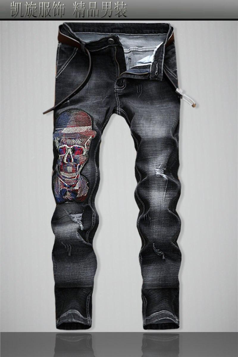 Foro Degli Stile Tendenza Dei a5 a8 Maschile Nuovo a1 Hip Hop Jeans A2 a7  Hair ... b1e6a3bfbe43