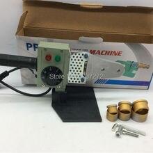 Температурный контроль PPR сварочный аппарат, машинка для сварки пластиковых труб, ПЭ сварочный аппарат переменного тока 220 в 600 Вт 20-32 мм