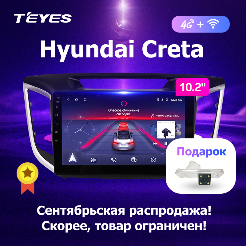TEYES android 7.1 auto dvd gps-player Für multimedia ix25 hyundai creta auto dvd navigation raido video audio player keine auto 2 din