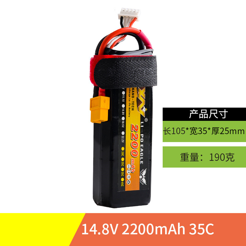 XW Power 1pcs RC <font><b>14.8V</b></font> <font><b>2200mah</b></font> Lipo Battery High Burst Rate 35C max 70C for FT010 FT011 RC boat RC Helicopter Quadcopter image