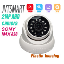 2mp SONY IMX323 AHD Analog Indoor dome camera 3.6mm 2.8mm Camera  High Definition Surveillance Camera  AHD cam CCTV  Securit