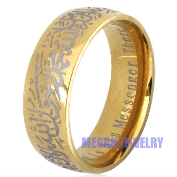 muslim allah Shahada stainless steel ring for women men islam