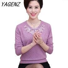 Женский пуловер для женщин среднего возраста, свитер осень-зима, свободный круглый вырез, длинный рукав, теплый свитер, плюс размер, Повседневный трикотаж, топ 4XL