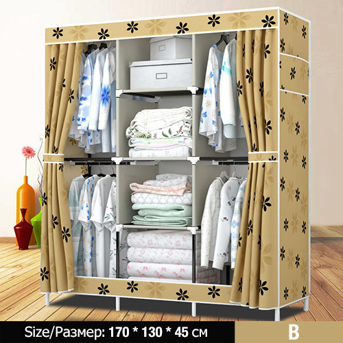Waterproof Fabric Oxford Cloth Wardrobe