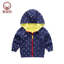 Child with a hood outerwear male spring and autumn casual children's clothing female child outerwear zipper sweater autumn new