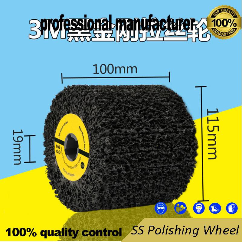 3M black diamond brush wheel stainless steel special polishing wheel super hard 40# metal wire drawing peeling