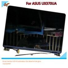 """13.3 """"タッチ液晶asus zenbook s UX370UA UX370U UX370UAF UX370UAR画面、ブルーアッパーアッパーlcdスクリーン交換"""