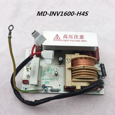 transformer microwave for Midea MD-INV1600-H4S microwave accesories Circuit board