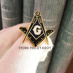 Image 5 - 50pcs Custom Made Pins Brooch Square Compass Blue G Free Mason Masonic Enamel Lapel Pin Gift for Fellow Metal Badges Freemasonry
