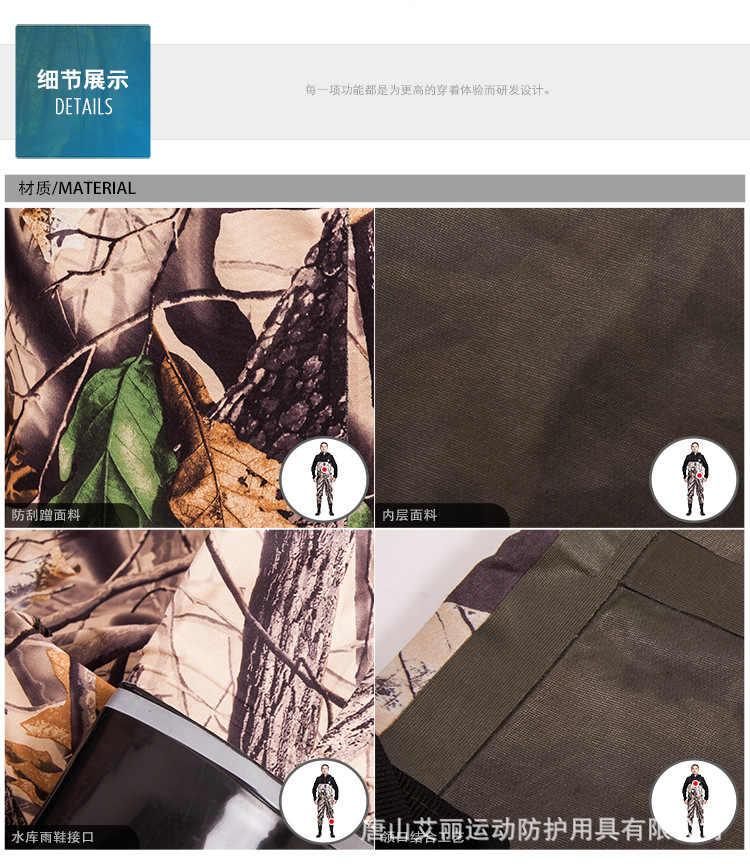 Pantalones de camuflaje de nailon de 3 capas de pecho respirable al aire libre impermeables para hombres y mujeres botas de pesca
