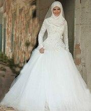 Robe De Mariage 2016 Arabic font b Islamic b font Muslim Wedding Dresses Long Sleeve with