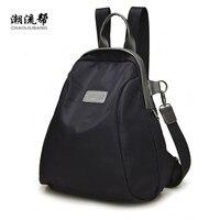 Women Backpack For School Teenagers Girls Vintage Stylish School Bag Ladies Waterproof Nylon Backpack Female BackPack16x28x36cm