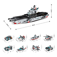 8in1 643pcs Children's educational building blocks toy Compatible Legoings city Military series Aircraft and carrier battleship