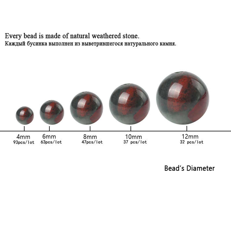 "TopGoodsพลอยธรรมชาติลูกปัดแอฟริกันเลือดหินหลวมลูกปัดลูกประคำ6/8/10มิลลิเมตร15 ""รอบแจสเปอร์อัญมณีหินสำหรับทำสร้อยข้อมือ"