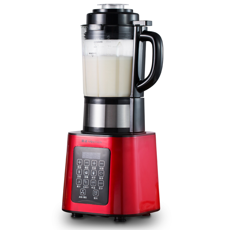 Automatic Blender Electric Household Smoothie Juice Maker Machine Food Processor Multifunction Kitchen Mixer Appliance 818A